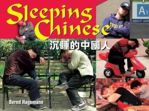 Sleeping_Chinese