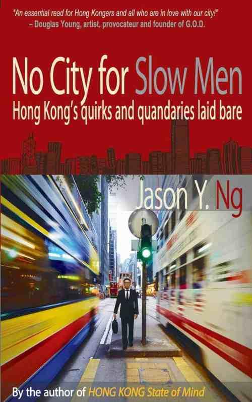 no_city_for_slow_men