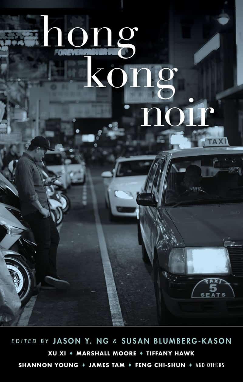 hong_kong_noir