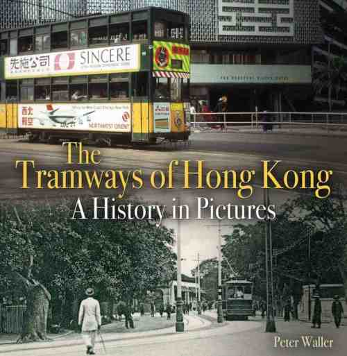 Tramways of Hong Kong