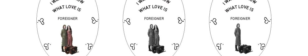 Foreigner on a kway