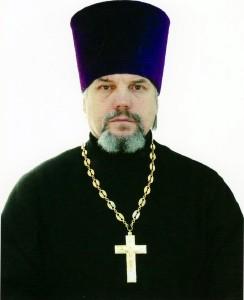 Протоиерей Олег Родионов