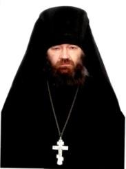 16-иеромонах Павел (Абалаков)