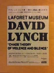 David Lynch exhibition flyer
