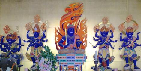 Nishiyama 1