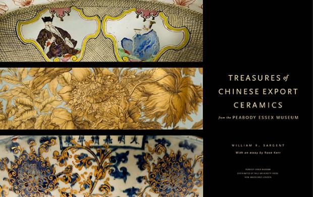 PEM Ceramics catalog title page spread