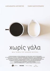 38-drama-film