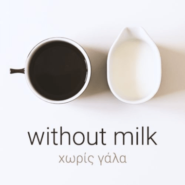 WITHOUT MILK – curtmetratge de Cafè Sol