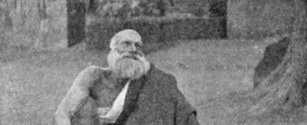 The Story of a Blind Beggar and Faith