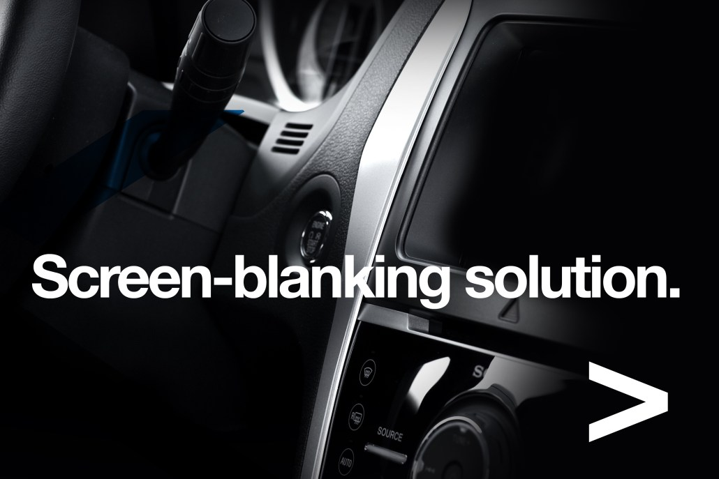 Screen blanking made simple