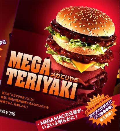 mega-teriyaki1.jpg