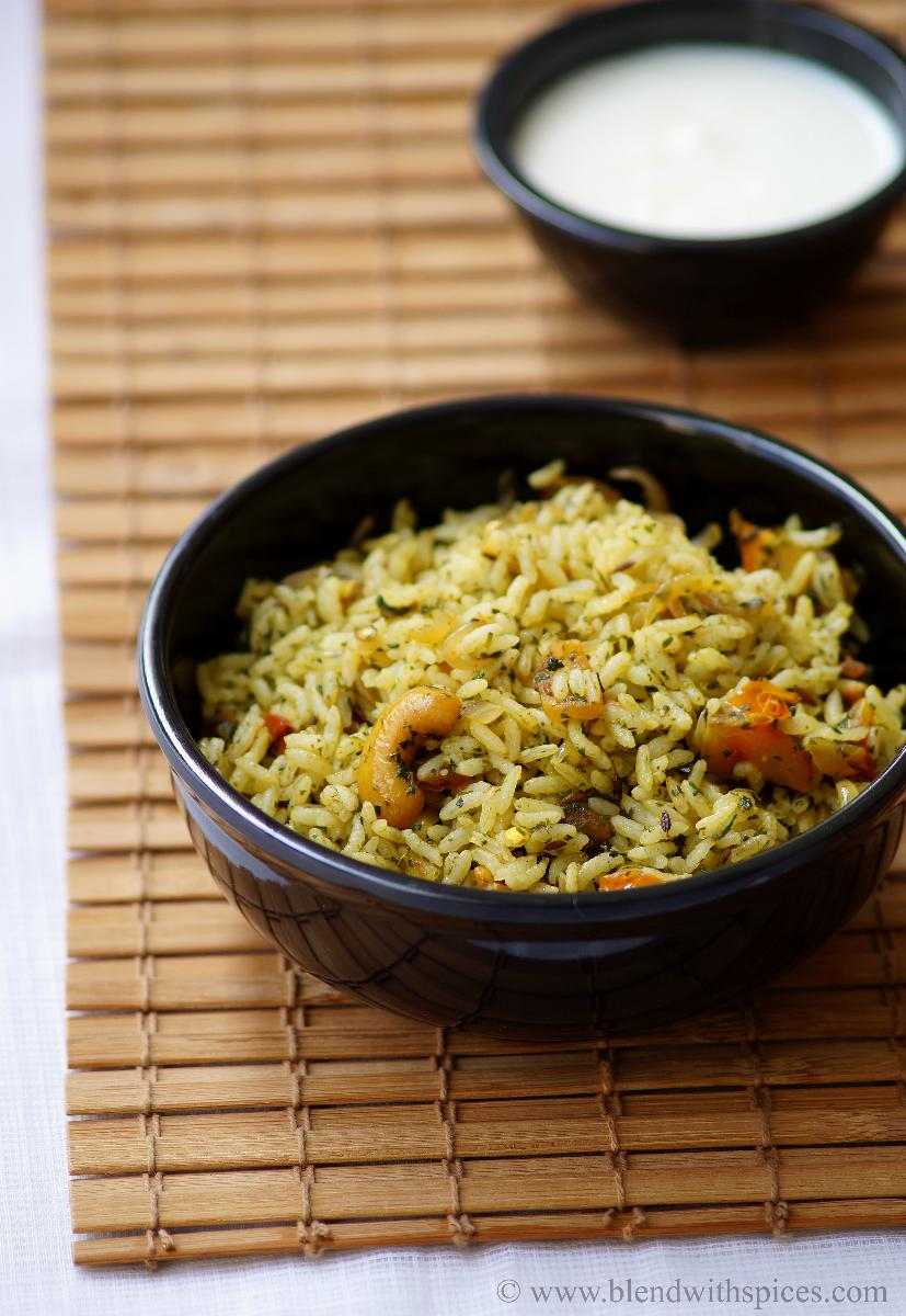 Pudina rice recipe andhra style mint rice recipe easy lunch how to make andhra pudina rice recipe south indian rice recipes video forumfinder Image collections