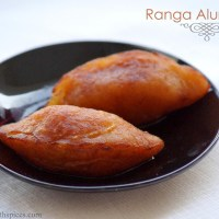 Ranga Alur Puli Pithe Recipe - Bengali Sweet Potato Pithe - Poush / Makar Sankranti Recipes