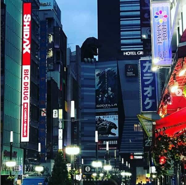Godzilla Advertisement Tokyo