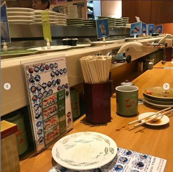 Tokyo Sushi Belt