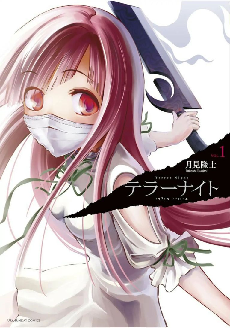 Terror Night Vol.1 Ch.1: Sei and Kuchisake-Onna
