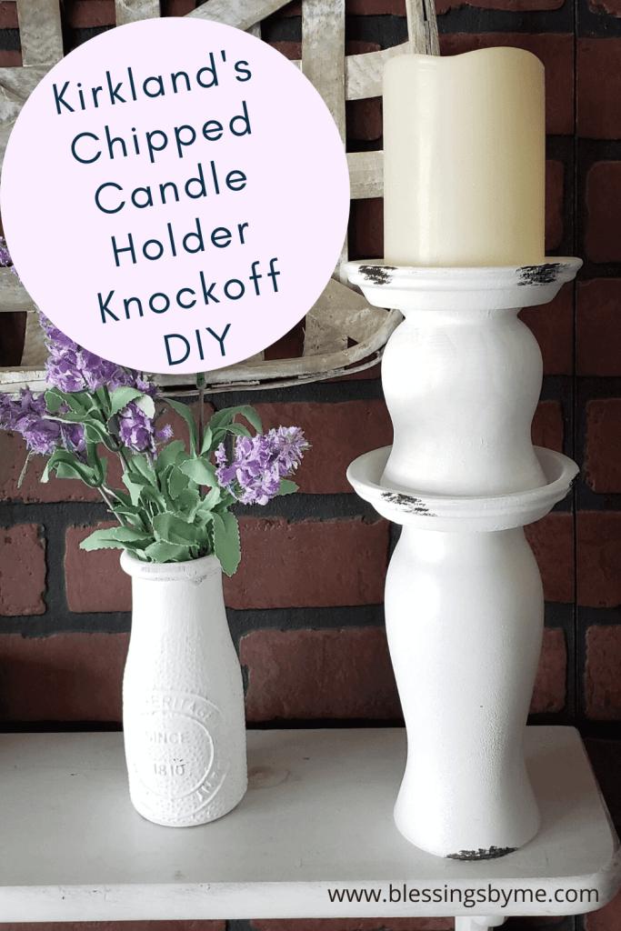 Kirkland's knockoff candle holder