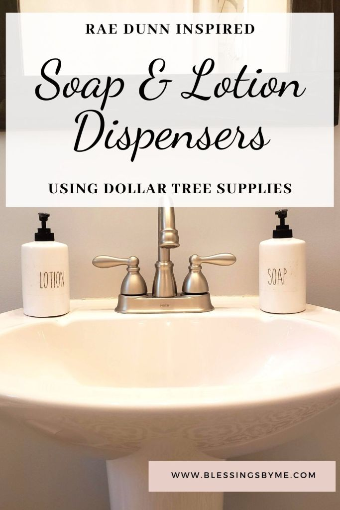 Rae Dunn Inspired Soap & Lotion Pin