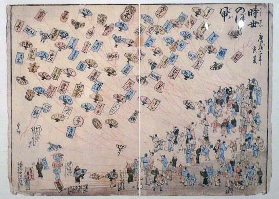 """Today's Rising Kites"" 1866 by Mitani Sadahiro."