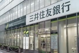 三井住友金融集團