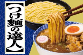 沾麵攻略 日式沾麵要怎麼吃才最正宗呢?