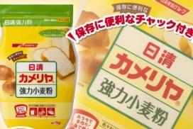 為什麼小麥粉會放進紙袋裡賣呢?
