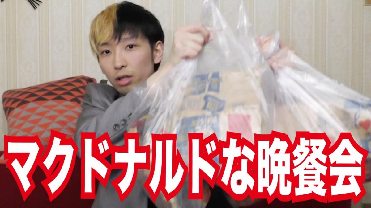 hikaru-youtuber