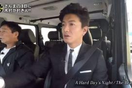 乘車坐哪裡與身份有關? 日本的「上座」和「下座」解說!