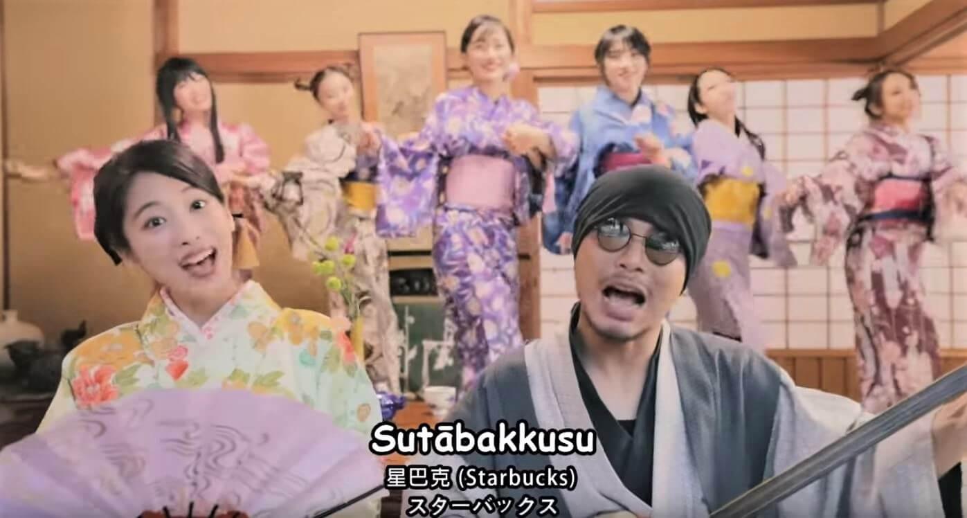 聽音樂學日語! Tokyo Bon 東京盆踊り2020(附日語教學)namewee1