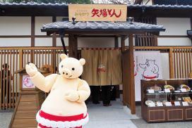 吃貨的天堂! 名古屋新景點金鯱橫丁開幕