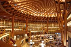 【圖書館紀念日】美得可以當景點的日本圖書館五選