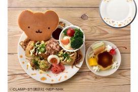 庫洛魔法使「小可主題咖啡店」登陸東京晴空鎮!