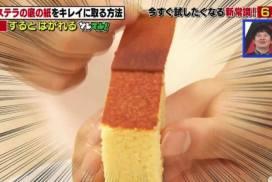 如何乾淨俐落地撕走長崎蛋糕的底紙?