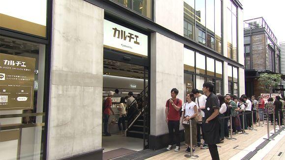 名店「卡地亞」推出期間限定便利店 顛覆了平民的想像!!