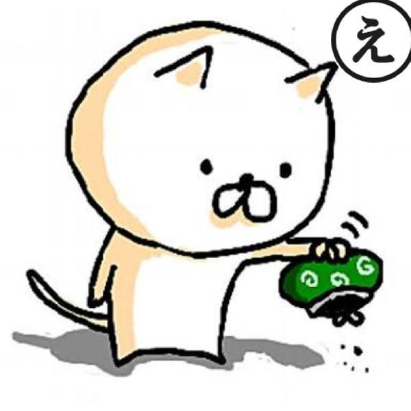 在日本居住如何省錢?旅行同樣適用!