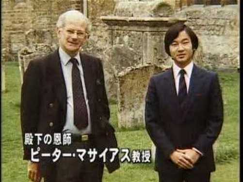 留學英國牛津大學的殿下