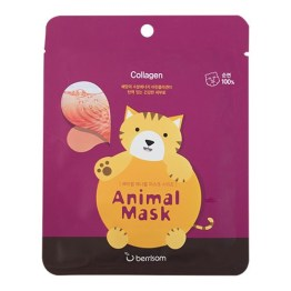 BERRISOM Korean Animal Mask Series - Cat Mask