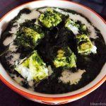 Palak Paneer, Spinach with Cottage Cheese