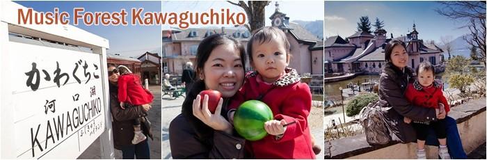 กระเตงลูกเที่ยวญี่ปุ่น, ออนเซ็น, 2Madames, Bella, Japan Trip, Japan, Tokyo, ญี่ปุ่น, โตเกียว, tokyo sky tree, landmark, odaiba, ueno, touganeya, โรงแรมในญี่ปุ่น, โรงแรมในโตเกียว, jr pass, jr station, ameyoko, อาเมะโยโกะ, pantip, The Journey of B&L Family, ครอบครัว, ครอบครัวสุขสันต์, ท่องเที่ยว, พาลูกเที่ยว, รีวิว, เด็กเล็กขึ้นเครื่องบิน, เด็กเล็กเที่ยวต่างประเทศ, delta airlines, เดลต้า, สุวรรณภูมิ, นาริตะ, narita, skyliner, ติวเตอร์ตู่, ไม่ใช่กูรูแต่กูรู้, ของถูกในโตเกียว, คู่รัก, Honeymoon in Japan, มุมถ่ายรูปสวยๆ, จัดกระเป๋า, backpack, fujisan, ภูเขาไฟฟูจิ, ฟูจิยามา, ฟุจิ, คาวากูจิโกะ, คาวากูชิโกะ, Kawaguchiko, gachi gachi ropeway, music forest, kawaguchiko art gallery, oishi park, sunnide resort, sunnide, ลายแทงฟูจิ, เจดีย์แดง, fuji five lakes, pleasure boat, Natural Living Center, Retro Bus, รถบัสไปฟูจิ คาวาคูจิโกะ ฮาโกเน่, keio Bus, bus to kawaguchiko, shinjuku station, ไคเซกิ, อาหารญี่ปุ่น, lobster, พุดดิ้ง pastel, ขาปูยักษ์, ของฝากฟูจิ, ของฝากญี่ปุ่น, ของที่ระลึก, Bljourney, b&L family, ออนเซน, agoda, booking, japanican, 2days unlimited pass, kawaguchiko station, onsen, ญี่ปุ่น, japan, เที่ยวต่างประเทศ, เที่ยวญี่ปุ่นด้วยตัวเอง, พาลูกเที่ยว, ล่องเรือlake kawaguchiko, กระเช้าชมฟูจิ, กระเช้าลอยฟ้า, บัตรลดญี่ปุ่น, ส่วนลดพิเศษ, honeymoon, หีบเพลง, ไททานิค, fuji q highland, โรงแรม ฟูจิ, ที่พัก ออนเซน, ที่พักในฝัน, วิวฟูจิสวยที่สุด, สวรรค์บนดิน, ทะเลสาบ