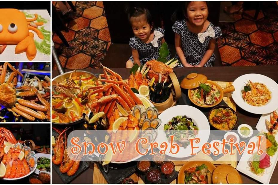 b&L family, Bangkok,Bella, Bljourney, BUFFET,Family, pantip, Review,The Journey of B&L Family, Travel, กระเตงลูกเที่ยว , ,มื้อพิเศษ, รีวิวร้านอาหาร, หม่าม้าเล้ง ,ห้ามพลาด ,อร่อย , เบลล่า ,เลี้ยงลูกนอกบ้าน, แม่และเด็ก , pantip , kitchen , บุฟเฟ่ต์ซีฟู้ดอาหารทะเล , ปูทะเล , , หอยนางรม , กั้ง , กุ้งแม่น้ำเผา , กุ้งลายเสือ , กุ้งแอนด์เดอะแกงค์ , ปูม้านึ่ง , เดอะ สแควร์ , โนโวเทล , เพลินจิต , , ส่วนลด , plus, บัตร accor , accor , ครอบครัวสุขสันต์, บุฟเฟ่ต์ ,พันทิป ,พันทิพ ,พาลูกเที่ยว , Goong and The Gang, โนโวเทลเพลินจิต , กุ้งแอนด์เดอะแกงค์ , goong , กุ้งเผา , novotel , let eat , บุฟเฟต์ , อาหาร , , อาหารทะเล , ปูม้า , ปูหิมะ , ปูม้านึ่ง , ฟองดูว์ , snow crab , snow crab festival, dinner, buffet, เมนูปูหิมะ