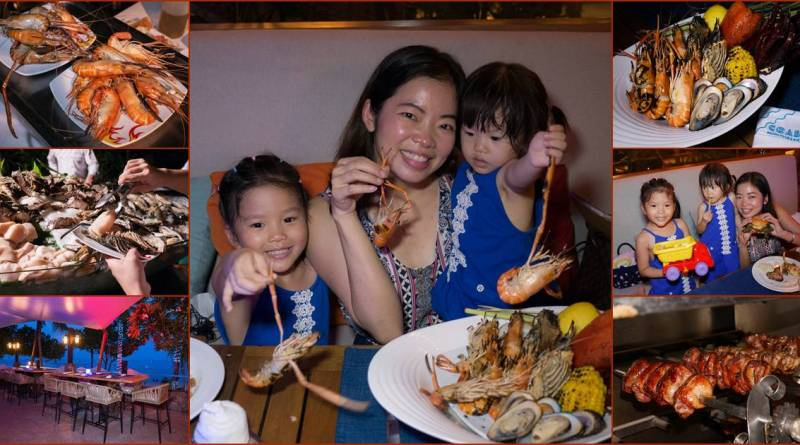 b&L family, Bella, Bljourney, ,Family, pantip, Review,The Journey of B&L Family, Travel, กระเตงลูกเที่ยว , เลี้ยงลูกนอกบ้าน, แม่และเด็ก , pantip ,พาลูกเที่ยว , มื้อพิเศษ, รีวิวร้านอาหาร, หม่าม้าเล้ง ,ห้ามพลาด ,อร่อย , เบลล่า ,, ก้นครัว , kitchen ,ร้านอาหารสำหรับเด็ก , , ร้านอาหาร , seafood , buffet , aroi , อร่อยบอกต่อ , เซนทารา ,พัทยา , สวนน้ำ , ร้านอาหาร , พัทยา , ครอบครัว , เด็ก , centara , grand , mirage , pattaya , lost world , family hotel , family , dream destination , ปิดเทอม , สำหรับเด็ก , โรงแรม , ที่พักพัทยา , พัทยาเหนือ , พัทยา ,ชลบุรี , ปิ้งย่าง , แซมบา , โชว์ , การแสดง , ทะเล , หาดส่วนตัว , samba , Brazilian , food, buffet , seafood , kid menu , เมนูเด็ก , อาหารบราซิล , คาบาเรต์ , อัลคาซาร์ , ของหวาน , coast , beach , club , bistro , โคสต์ บีช , coast beac