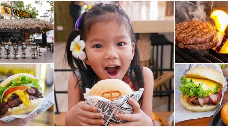 b&L family, Bangkok,Bella, Bljourney, BUFFET,Family, pantip, Review,The Journey of B&L Family, Travel, กระเตงลูกเที่ยว , ,มื้อพิเศษ, รีวิวร้านอาหาร, หม่าม้าเล้ง ,ห้ามพลาด ,อร่อย , เบลล่า ,เลี้ยงลูกนอกบ้าน, แม่และเด็ก , pantip ,พาลูกเที่ยว , pantip , ก้นครัว , kitchen , burger , teddy , teddy's bigger burgers , teddy burger, gateway , เกตเวย์เอกมัย , snow town, เซ็นทรัลปิ่นเกล้า , centralworld , ของกิน , แฮมเบอร์เกอร์ , best burger, ชีส , Hawaii , เมนูเด็ก , เท็ดดี้เบอร์เกอร์ , เท็ดดี้ , เบอร์เกอร์ , สเต็ค , อาหารฝรั่ง , ชุดเด็ก , terminal 21 pattaya , พัทยา , เทอร์มินอล 21 , สุขุมวิท , เท็ดดี้ , teddy's burgers ' best burger , bangkok , thailand , hawaii , สุขุมวิท49 , สมิติเวช , ทองหล่อ , ร้านอาหารสุขุมวิท , ร้านอาหารสำหรับครอบครัว , สำหรับเด็ก , รีวิวร้านอาหาร