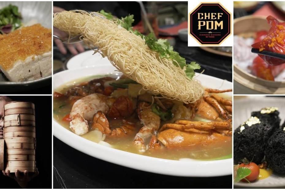 chef pom , chef pom chinese cuisine by todd , michelin guide, iron chef , เชฟป้อม , เชฟกระทะเหล็ก , อาหารจีน , รีวิว , pantip , review , ติ่มซำ , พระรามสาม , BLJourney , food review, wongnai, tripadvisor , chinese restaurant , พันทิพ , รีวิวร้านอาหาร , ร้านอร่อย , วงใน , ติ่มซำ , อาหารจีนฟิวชั่น , ริมแม่น้ำ ,ครอบครัว , ร้านอาหารสำหรับครอบครัว , ครอบครัวสุขสันต์