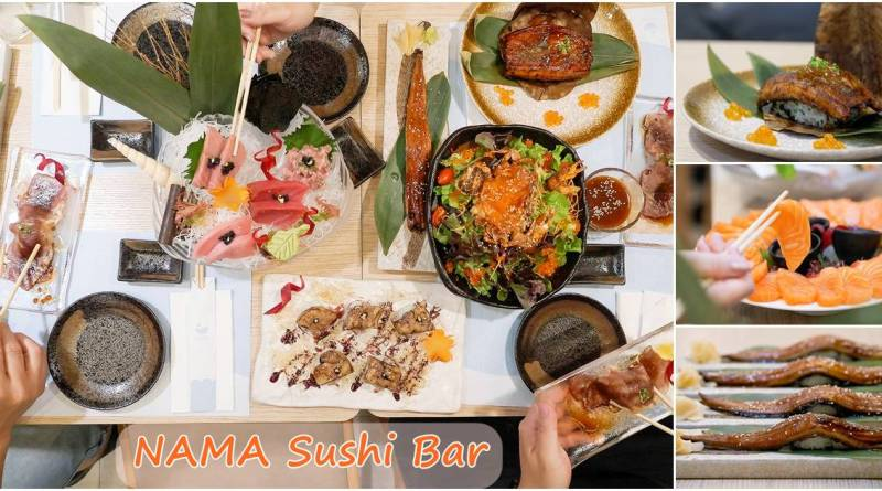 nama , nama sushi bar, pantip , wongnai , review, bljourney , japanese , restaurant , siam , sushi , cuisine , ร้านอาหารญี่ปุ่น , ซาชิมิ , รีวิว , พันทิป , ซูชิ , isao , ราชดำริ , ราชประสงค์ , ร้านอาหาร , อาหารญี่ปุ่น , แซลมอน , โปรโมชั่น , พิเศษ , นามะ , แผนที่ , พาลูกเที่ยว , ร้านอาหารสำหรับครอบครัว , ครอบครัว , แม่และเด็ก
