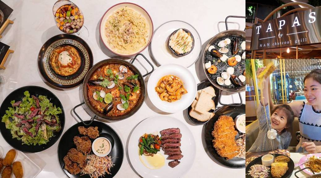 TAPAS , TAPAS by NAN Charcoal Grill , อาหารสเปน , ICON Siam , เมดิเตอร์เรเนียน , ไอคอนสยาม , Whisky Tart , Veranda , bljourney , review, ร้านอาหาร , รีวิว , พันทิพ , pantip , wongnai , ของกิน , ครอบครัว , ร้านอาหารสำหรับเด็ก , ชวนชิม , ส่วนลด , ห้ามพลาด , อร่อย , aroii