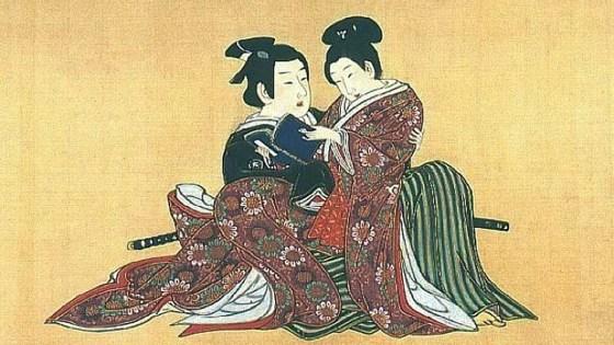 samurai gay