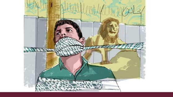 delitto a ramallah Abbad Yahya