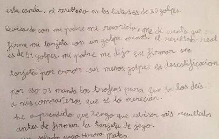 Carta Yago Horno