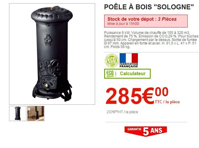 Les Poeles Inserts Et Conduits De Fumees Brico Depot