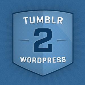 Migrer de Tumblr vers WordPress
